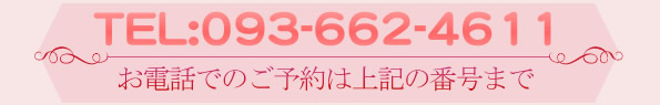 midashi_contact02