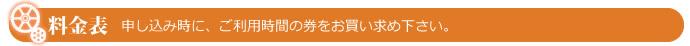 tetsudo_komidashi05
